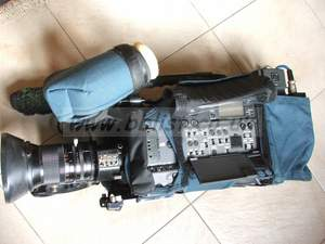 Sony DVCamcorder DSR570WSP