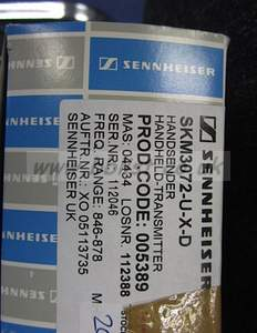 new Sennheiser SKM 3072-U Hand held transmitter