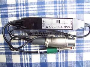 AKG U 353  Transformer Unit Used