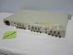 Abekas Cox Analogue Component Converter ACC 200