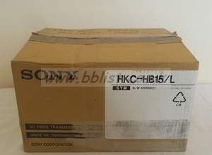 New Sony HKC-HB15 3G fibe upgrade kit for HDC1500 / HDC1500R
