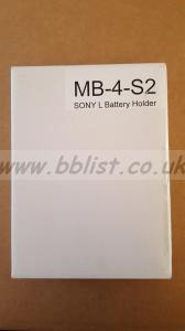 Datavideo MB-4 - Sony Battery Plate