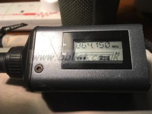 Sennheiser SKP500 G2 E