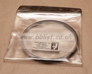 Calmar 82mm Protection Filter