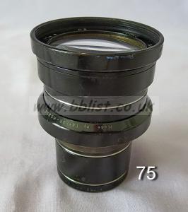 Cooke Panchro Lenses, unmounted, 'War Finish' 75-7