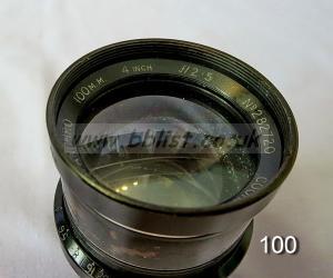 Cooke Panchro Lenses, unmounted, 'War Finish' 100-2