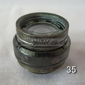 Cooke Panchro Lenses, unmounted, 'War Finish' 35-4