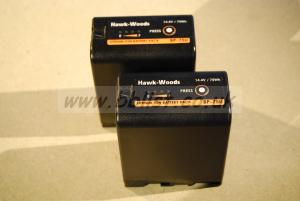 2 x Hawk Woods BP-75U batteries