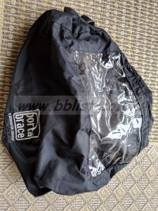 Portabrace Rain Cover for Sound Bag