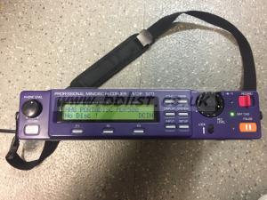 HHB Professional Minidisk Recorder