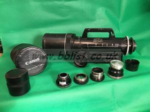 Canon 150-600mm 1.5,6L  with lens adaptors.