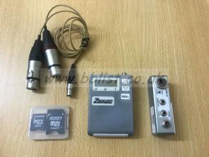 Zaxcom ZFR-100