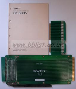"""SONY BVH 2000PS (1"""" C FORMAT) SERVICE ACCESSORIES"""