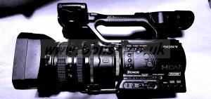 Sony HVR-Z7E Video Camera.