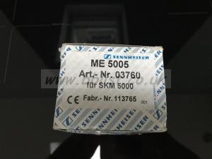 Sennheiser ME5005 Capsule