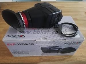 Alphatron viewfinder