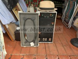 JBL monitoring system