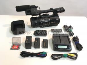 Sony HVR-Z5E camera package.